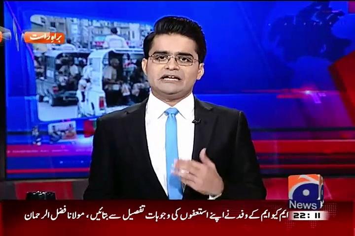 Aaj Shahzaib Khanzada Ke Saath – August 24