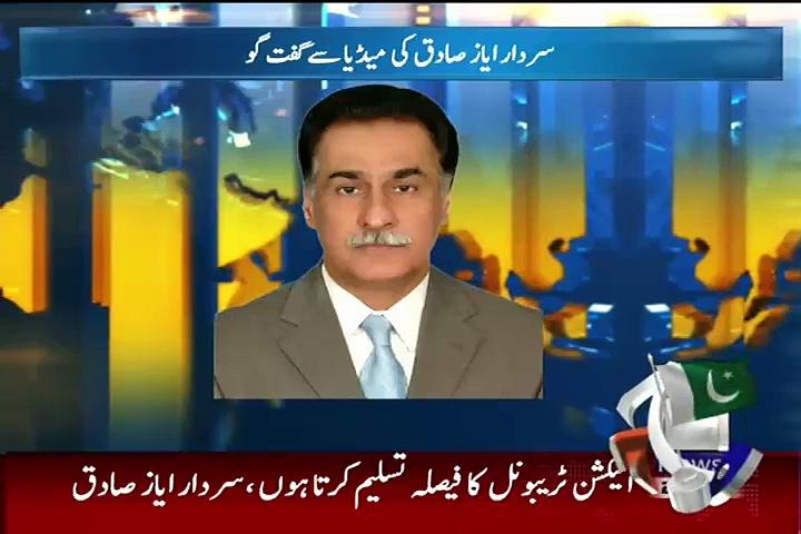 Ayaz Sadiq decides to challenge NA-122 verdict in court