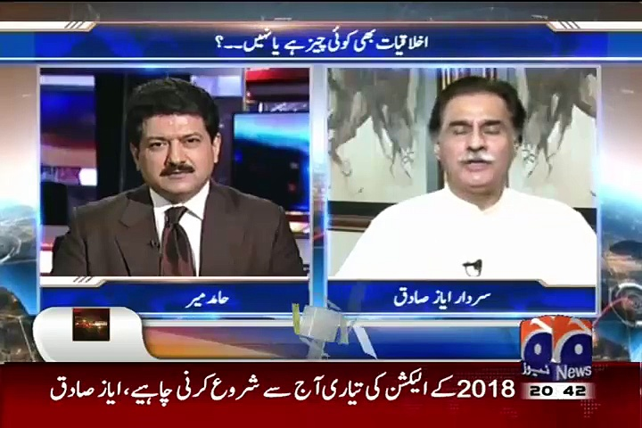 Ayaz Sadiq reveals reason for leaving PTI