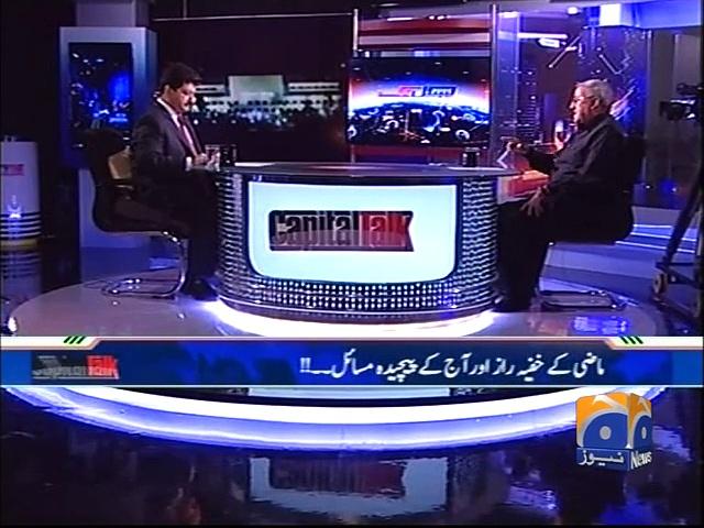 Capital Talk by Hamid Mir – August 27