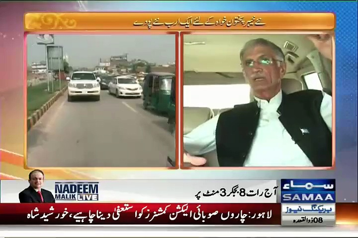 CM KPK travels in low protocol, gives way to ambulance