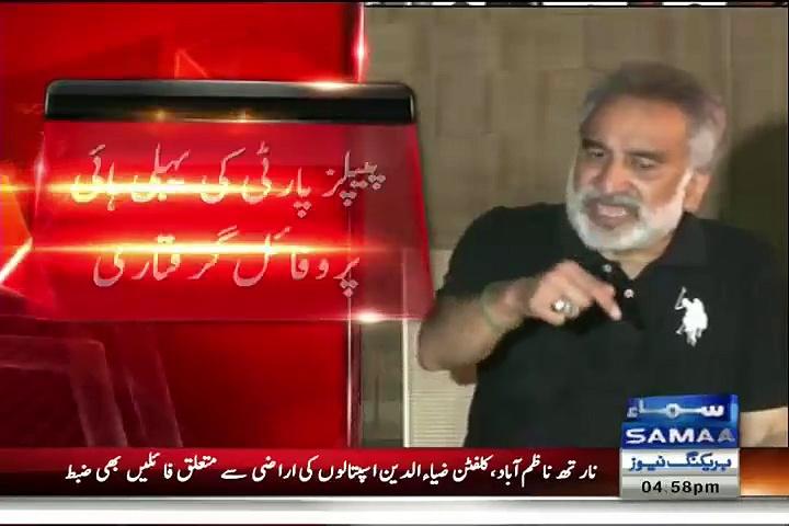 Dr.Zulfiqar Mirza's revelations about Dr.Asim Hussain