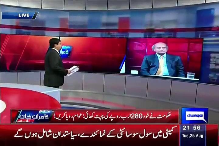Dunya Kamran Khan Kay Sath 25th August 2015