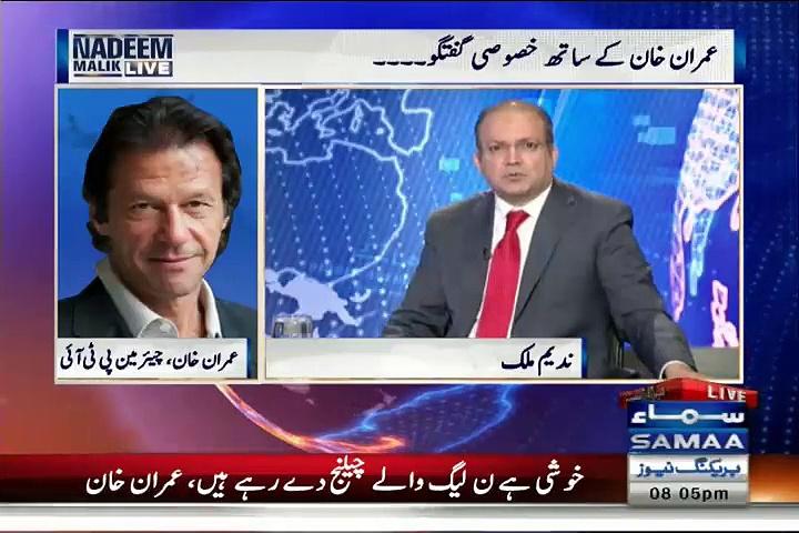 Imran Khan challenges Nawaz Sharif on NA-122 by-poll
