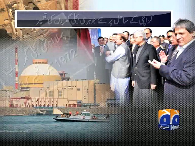 K-2 and K-3 Power Projects of Karachi