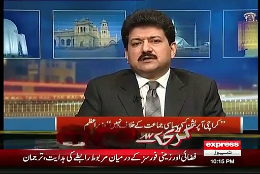 Kal Tak by Javed Chaudhry – August 20