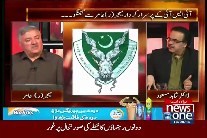 Live With Dr. Shahid Masood – August 18