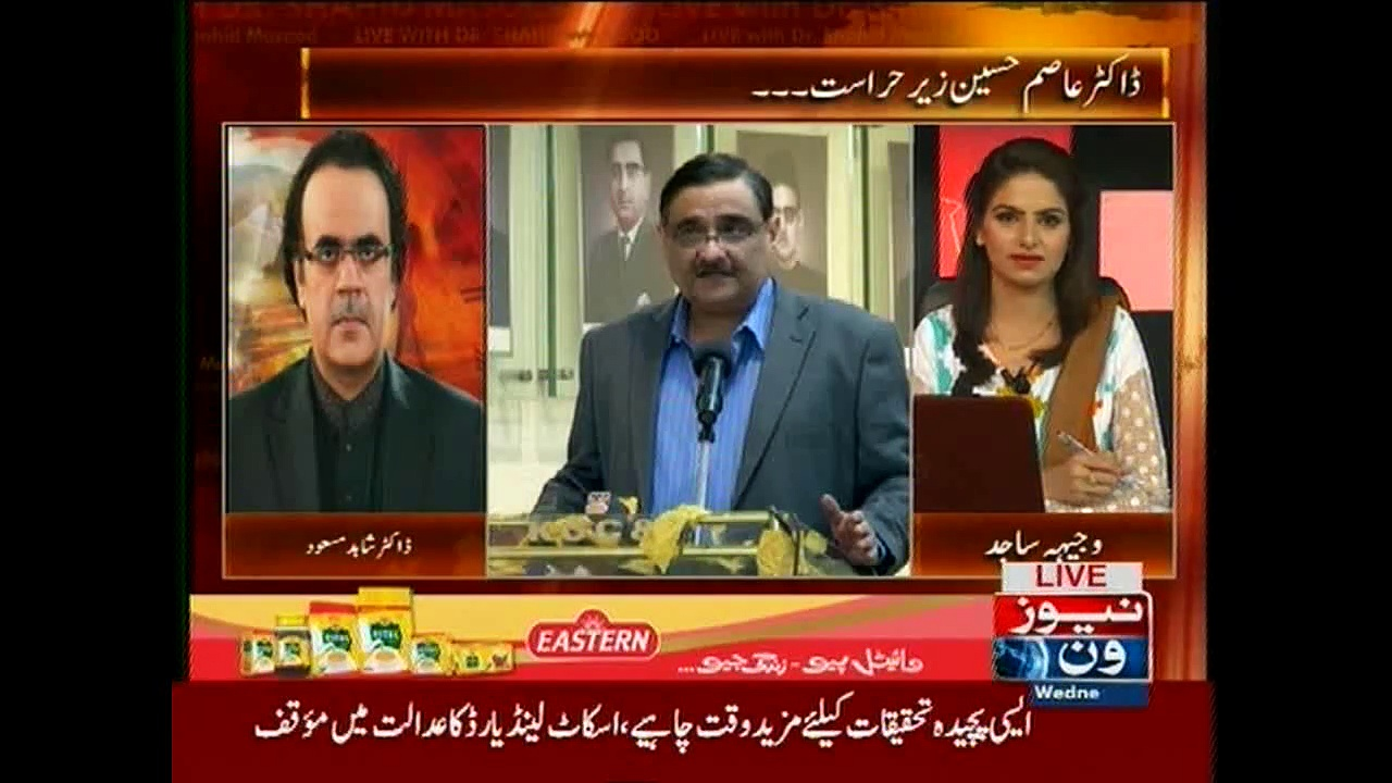 Live with Dr. Shahid Masood – August 26