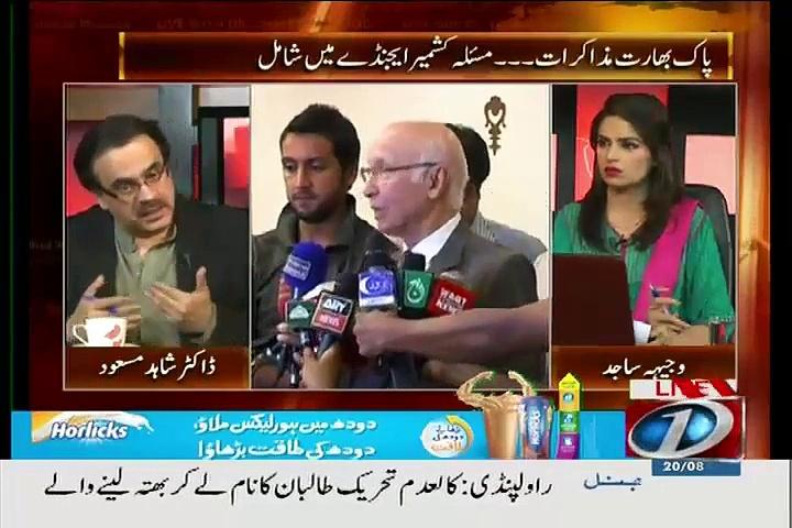 Live with Shahid Masood – August 20