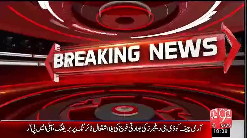 Main culprit of Abdul Rashid Godil attack arrested