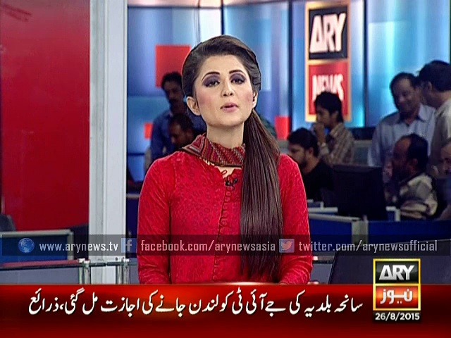 NAB officials at Civic Center to probe documents of Dr. Asim Hussain
