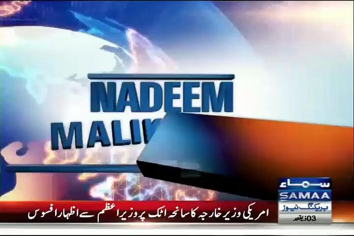 Nadeem Malik Live with Imran Khan – August 18