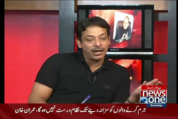 Pakistan's parliament consists of RAW agents, alleges Abidi