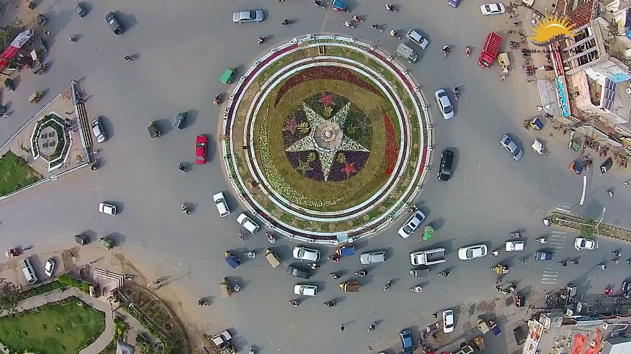 Quaid-e-Azam Solar Park, Bahawalpur
