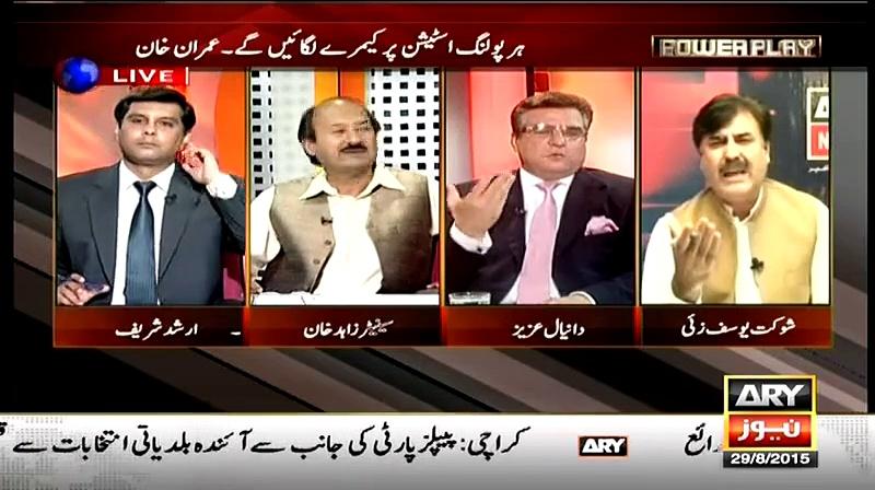 Shaukat Yousafzai Called Danial Aziz Unscrupulous During Live TV Show