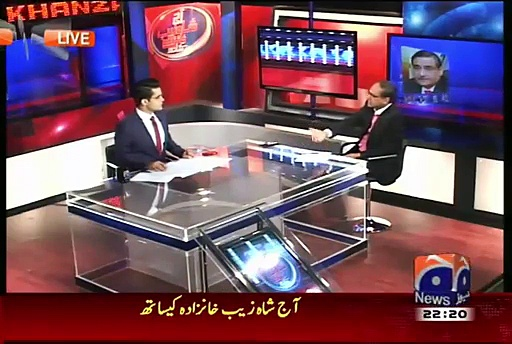 Aaj Shahzaib Khanzada Ke Saath -August 31