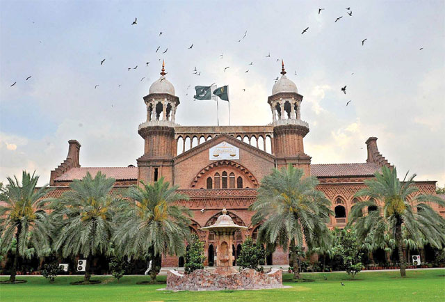 LHC calls FBR officials in petroleum price hike case