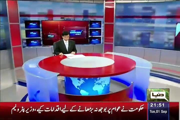 Dunya Kamran Khan Kay Sath -September 1