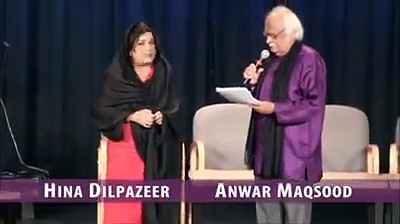 Hina Dilpazeer on stage with Anwar Maqsood