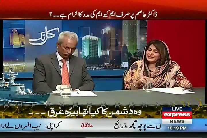 Kal Tak with Javed Chaudhry – September 2