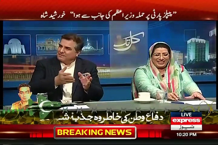 Kal Tak with Javed Chaudhry – September 1