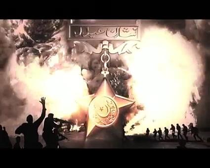 Nishan-e-Haider – An award for valour