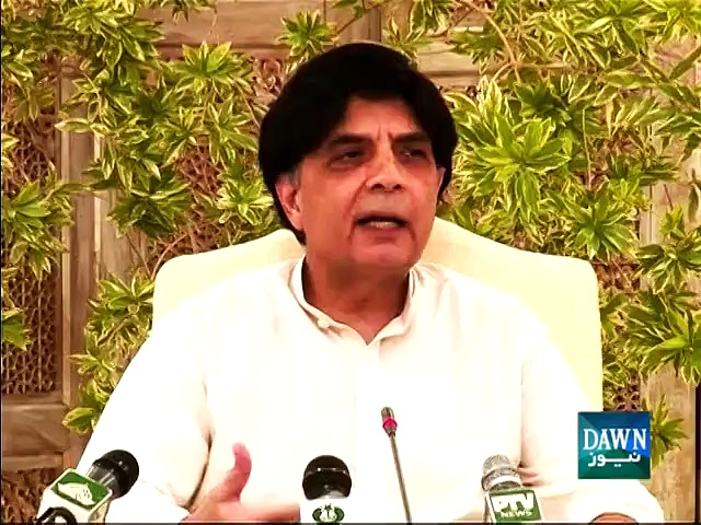 PPP Provided Security to Abdul Aziz: Nisar