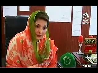 Reham Khan takes interview of Maryam Nawaz