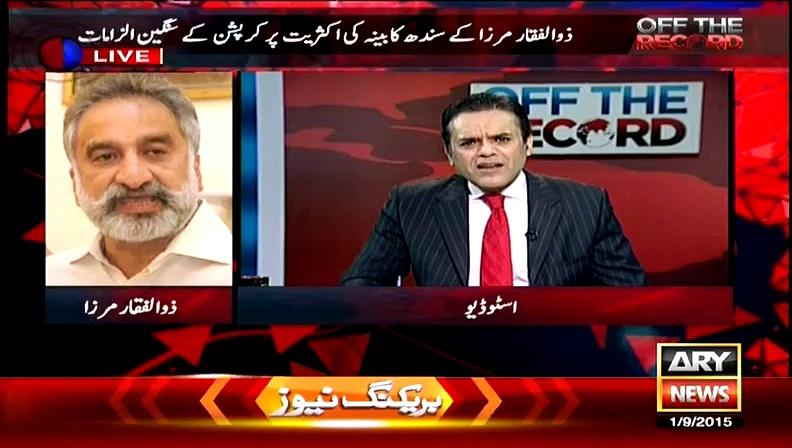 Zardari running a wine factory in Sindh, reveals Dr. Zulfiqar Mirza