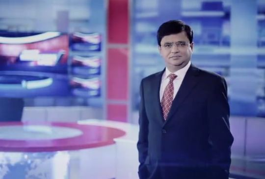 Dunya Kamran Khan Ke Sath – 30th August 2016