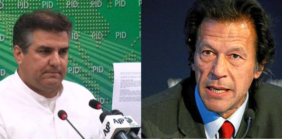 Imran Khan -Daniyal
