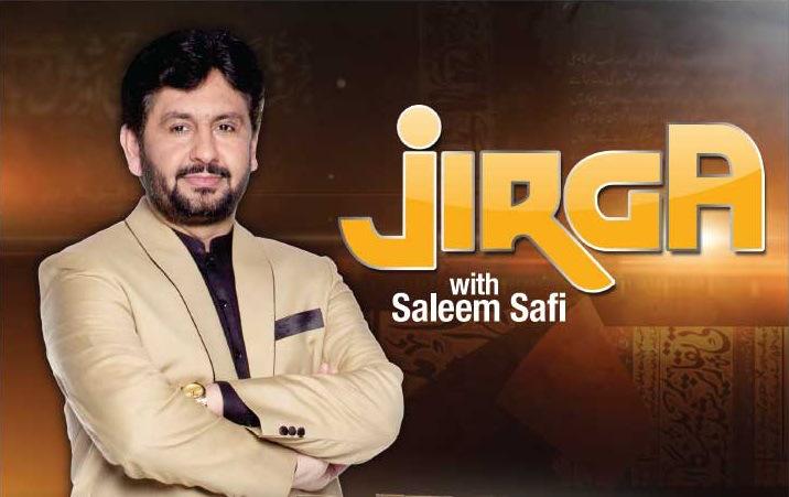Jirga on Geo News – February 28, 2016