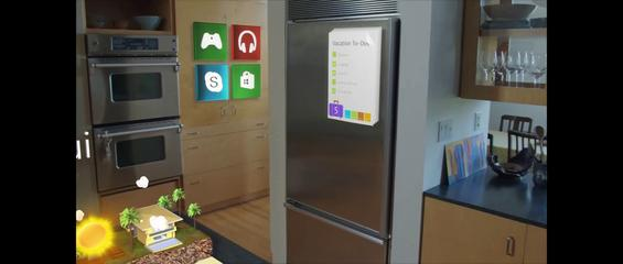MicroSoft's Latest Technology hololens By Daily4ever - Full of Entertainment