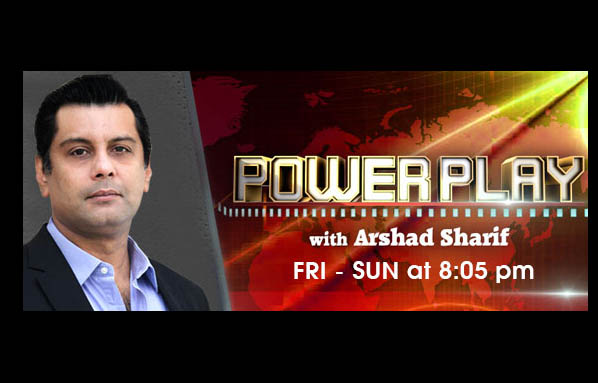 Power Play with Arshad Sharif – February 7, 2016