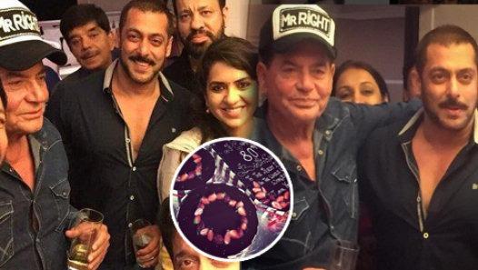 Salman Khan's father 80th birthday celebration