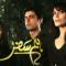 Humsafar – Episode 3