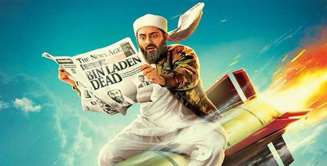 Tere Bin laden 2 New Poster