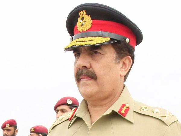 Raheel Sharif's Exclusive Message