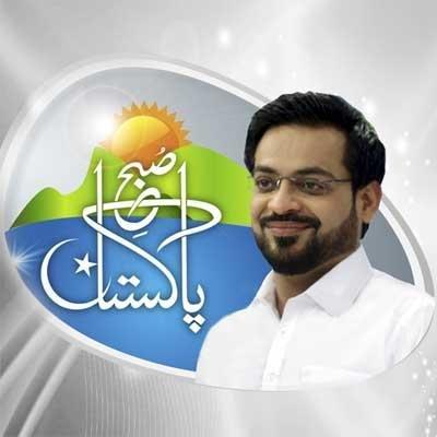 Subh-e-Pakistan – 4th January part 1 -Naheed Shabbir