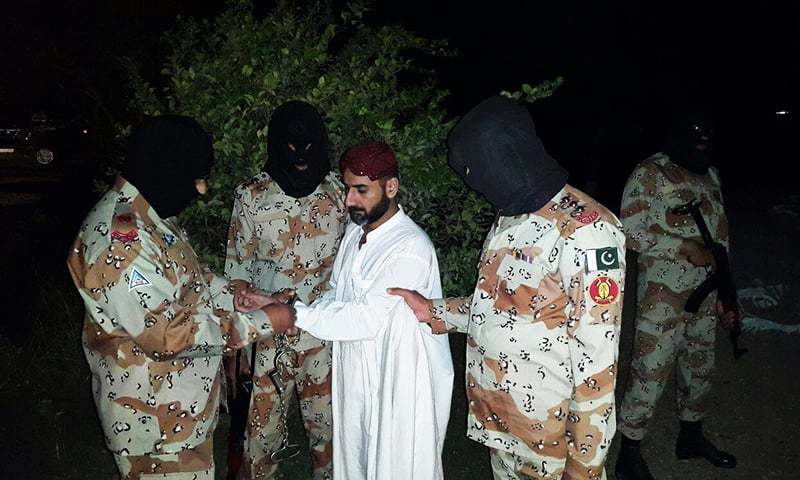 Why Arrest Of Uzair Baloch  Unveiled?