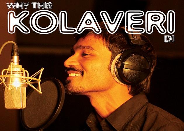 Why this kolaveri di Exam Version song