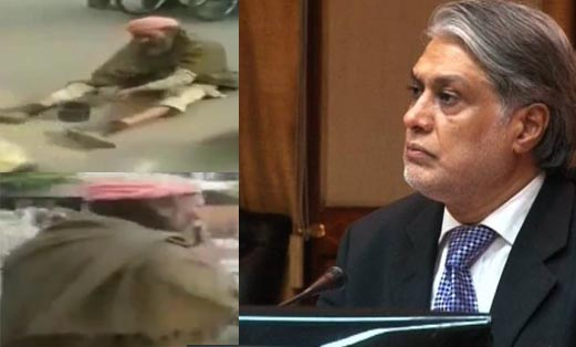 Ishaq Dar Comparison With A Beggar