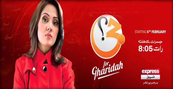G For Gharida Farooqi on Express News – Febuary 14, 2016