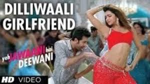 Delhi Wali Girl-friend Chor char k Song