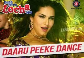 Daaru Peeke Dance Full Vide Song – Sunny Leone, Ram Kapoor