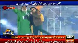 Ali Azmat performs Karachi Kings anthem live