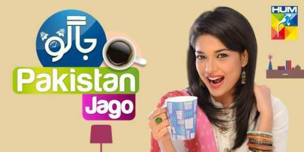Jago Pakistan Jago – 22nd -August-2016