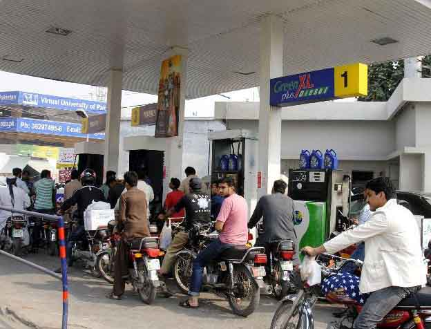 Government's Monopoly On Petrol Exposed