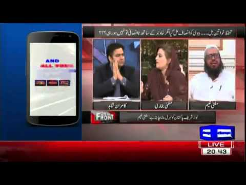 Intense Fight Between Uzma Bukhari & Mufti Naeem