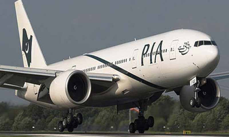 PIA Employees End Strike, Resume Flight Operations